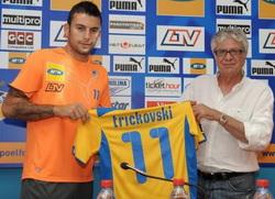 Ivan Trickovski