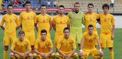 Macedonia U21; photo: ffm.com.mk