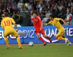 A moment during the game; photo: rfs.ru