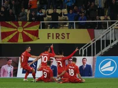 Macedonian U21; photo: FFM