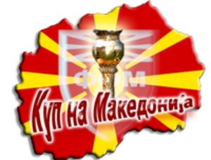 Macedonian Cup