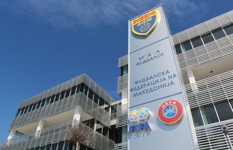 The headquarters of FFM; photo: FFM