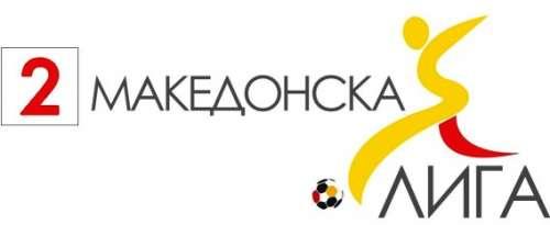 Second League logo