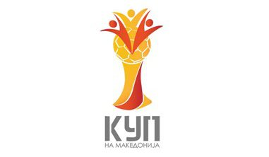 The logo of the Macedonian Cup
