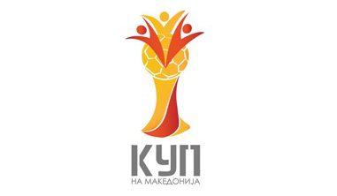 Macedonian Cup logo