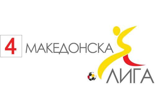 Macedonian fourth leagues
