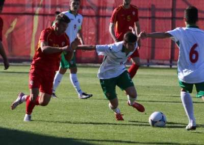 Moment of a friendly against Bulgaria; photo: FFM