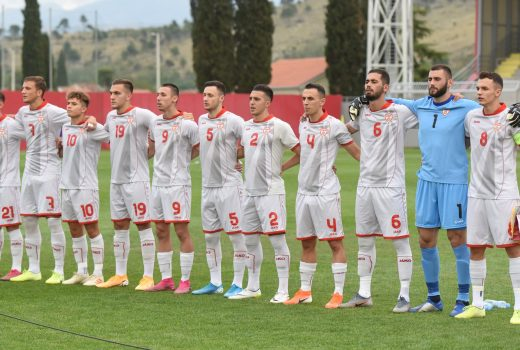 U21: Montenegro - Macedonia