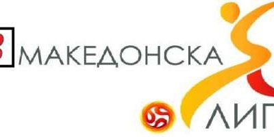 Joined logo of the Third Leagues